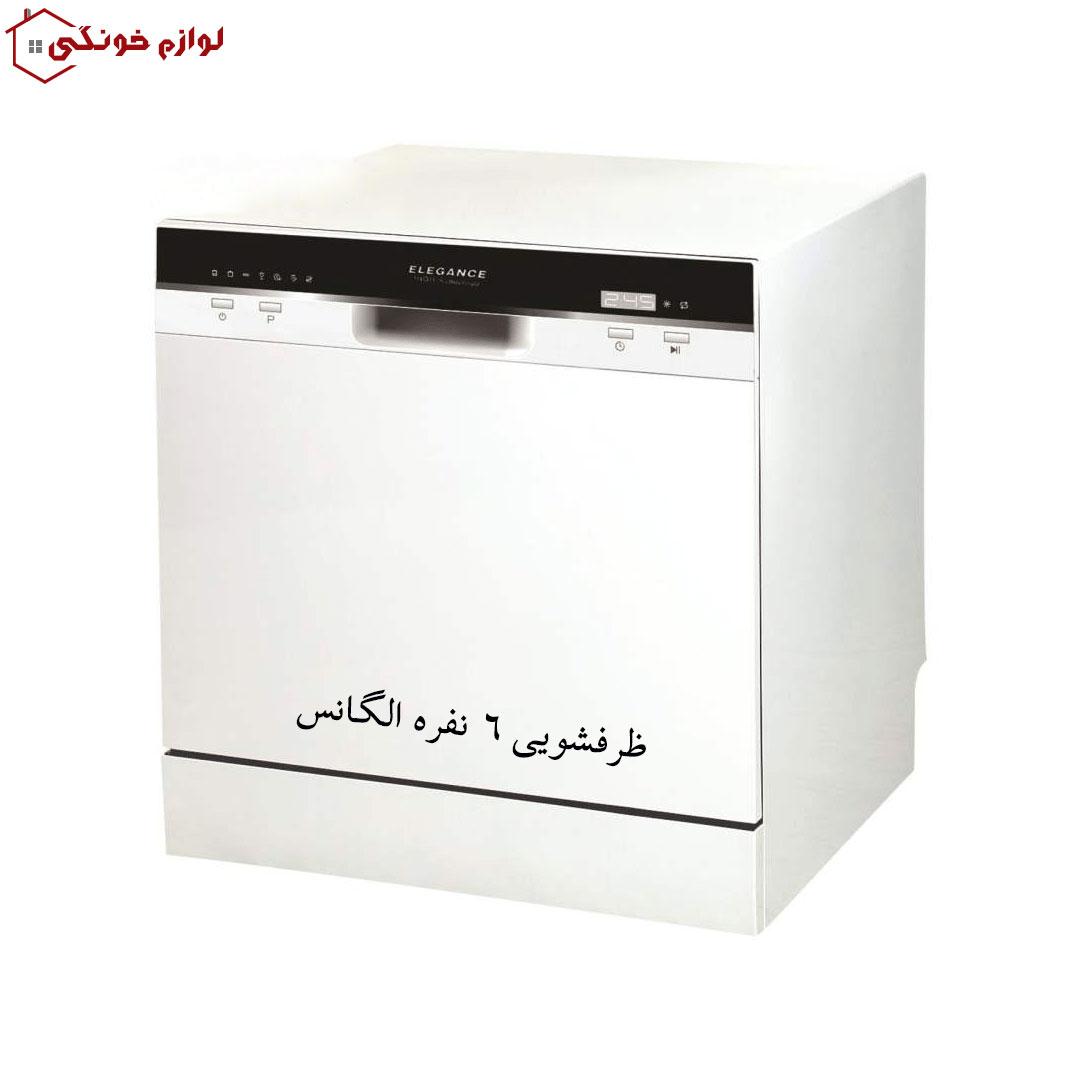 ماشین ظرفشویی 6 نفره الگانس پنل مشکی wpq6