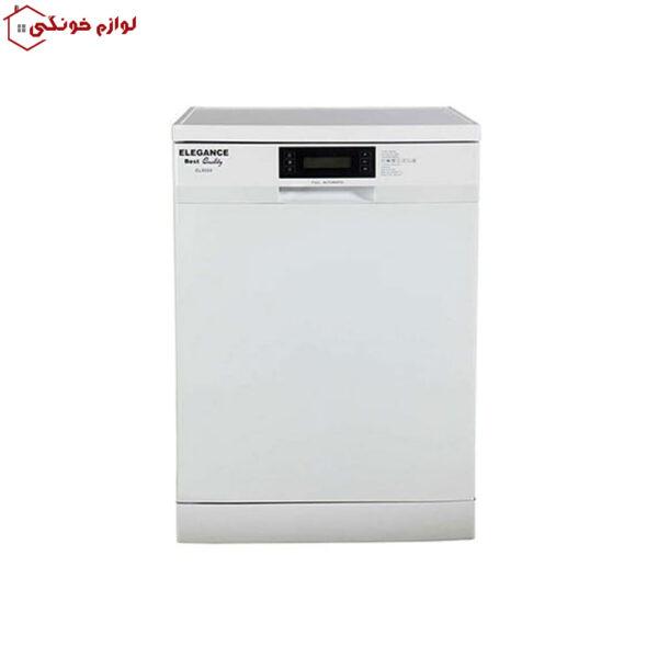 ماشین ظرفشویی ۱۵ نفره الگانس EL9015